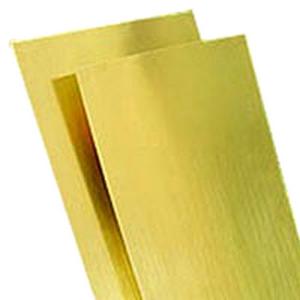 Лист латунный 8 мм (Л63 твердый, мягкий)